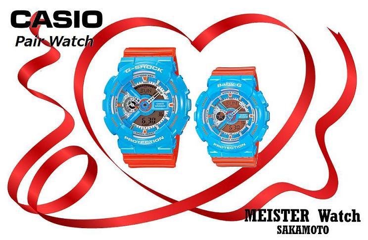 【あす楽】国内正規品G-SHOCK「Gショック」ペアーウォッチ限定「ブルーXオレンジ」【プレゼントに最適】デジアナモデル 二人の絆を確かめ合える腕時計 【カップル】【2本ペア】文字刻印で世界に1つだけのペアウォッチになります。