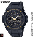 手錶 - 【2019.03発売】国内正規品G-SHOCK「Gショック」G-STEELのミッドサイズにNewモデル 【GST-W300GL-1AJF】