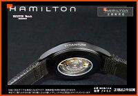 【あす楽】正規品ハミルトンカーキKHAKIフィールドチタニウム【TITANIUM】自動巻きブラックナイロンストラップ【smtb-m】映画「エージェント・ライアン」使用モデル【入荷しました】