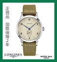 【2017新作】国内正規品Longines ロンジン【The Longines Heritage 1945】(ロンジン ヘリテージ 1945)」スモールセコンド ヌバック革ストラップ自動巻き
