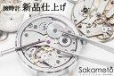 腕時計 新品仕上げ 新品の輝くに戻ります。ステンレスケース&...