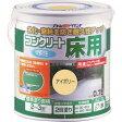アトムハウスペイント(塗料/ペンキ/ペイント)水性コンクリート床用0.7L アイボリー