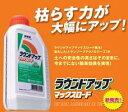 日産化学工業 ラウンドアップマックスロード 5L