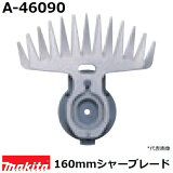 �ޥ���(makita) A-46090 ������ �����Хꥫ���� �ü쥳���ƥ������ؿ� (160mm���㡼�֥졼��)