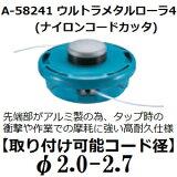 �ޥ���(makita) A-58241 ������ ����ȥ���?�顼4 �ʥ�����ɥ��å�