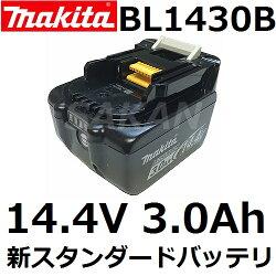 �ں߸ˤ��ꡢ¨��ȯ���ġۥޥ���(makita)������BL1430B14.4V(3.0Ah)����������ɥ�����।����Хåƥ�ñ��(A-60698������BL1430)