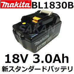 �ں߸ˤ��ꡢ¨��ȯ���ġۥޥ���(makita)������BL1830B18V(3.0Ah)����������ɥ�����।����Хåƥ�ñ��(A-60442������BL1830)
