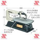 マキタ(makita) MSJ401 糸ノコ盤 軟木50mm【後払い不可】