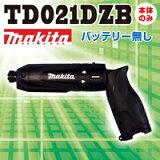 �ں߸ˤ��ꡢ¨��ȯ���ġۥޥ���(makita) TD021DZB7.2V���ż��ڥ�ѥ��ȥɥ饤�����ΤΤ� ���顼����(�֥�å�)