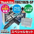 【メーカー純正品ケース付!】マキタ(makita) TD021DZBSP7.2V充電式ペンインパクトドライバ本体のみ スペシャルセット カラー:黒(ブラック)