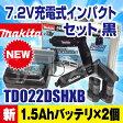 【最新モデル】マキタ(makita) TD022DSHXB 新7.2V充電式ペンインパクトドライバセット 黒