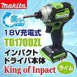 マキタ(makita) TD170DZL 18V充電式 防滴防じんブラシレス インパクトドライバー本体のみ ライムグリーン