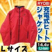 リョービ(RYOBI) BHJ-RL 14.4V 充電式 発熱ユニット3機搭載 作業用防寒服 本体のみ Lサイズ 赤(レッド)(暖房作業服/ヒートジャケット)
