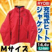 リョービ(RYOBI) BHJ-RM 14.4V 充電式 発熱ユニット3機搭載 作業用防寒服 本体のみ Mサイズ 赤(レッド)(暖房作業服/ヒートジャケット)