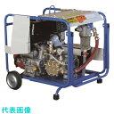 ショッピング高圧洗浄機 有光 高圧洗浄機エンジンタイプ TRY−4100ES 〔品番_TRY-4100ES〕[1451454]「送料別途見積り,法人・事業所限定」【大型】