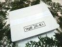 【箱売り】活くるま海老「20型=1kg」3月10日発送までの期間限定商品