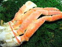 アラスカ産・ボイルたらば蟹脚【7L】「一肩1.5kgサイズ」