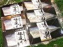 プラチナ鯖&漬け鯖セット「各3パック」