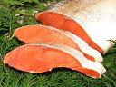 【甘口】天然紅鮭フィーレ「1kgサイズ」