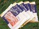 紅鮭オリーブオイルマリネ「80g×5個セット」