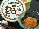 瀬戸内海産このわた「甘口200g樽入」芳醇な潮の香り豊かな逸品!