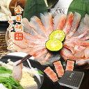 極上 魚しゃぶ 金目鯛 しゃぶしゃぶセット【 福 】※加熱用 金目鯛スライス15枚入3パッ