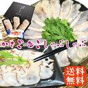 かさごしゃぶしゃぶセット【 寿 】『かさご+タコ』/かさご3パック+タコ1パック/送料無料/カサゴ 蛸 たこ