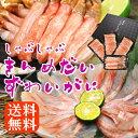 金目鯛しゃぶしゃぶセット/金目鯛スライス3パック+蟹ポーション1パック/送料無料/キンメダイ きんめだい タイ たい ズワイガニ カニ かに