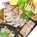 長崎産天然真鯛のしゃぶしゃぶ/1パック(10枚入り)/たっぷり食べたい方へ追加用です。/マダイ まだい タイ たい