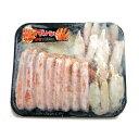 <ボイルずわい蟹 切カニ 約500g> 限定50P 激安!(カニ・かに)【冷凍便同梱可】【お中元/ギフト】