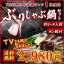 TBSテレビ『白熱ライブ ビビット』で放...