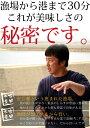 ポイント10倍 送料無料 広島県産コシヒカリ 5kg 玄米 無地袋 2年産