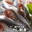 全国お取り寄せグルメ広島食品全体No.20