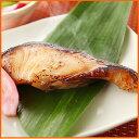 銀だら西京焼【約60g × 1切】【焼き魚】【魚】