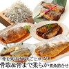 和風惣菜詰め合わせのイメージ