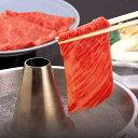 米沢牛肩ロース特選【しゃぶしゃぶ用】 300g(2人前) 【冷蔵便】【米沢牛/牛肉/黒毛
