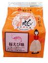 オランダ桜えび味小袋入 (12袋入)