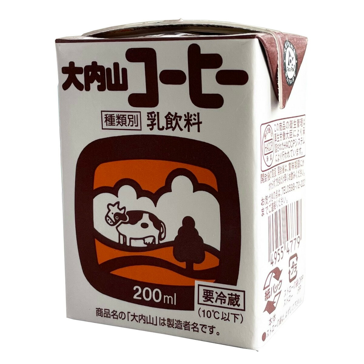 大内山コーヒー200パック