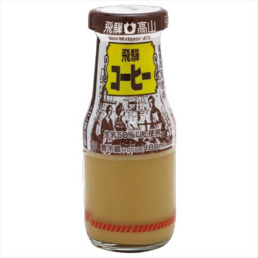 飛騨コーヒー 瓶