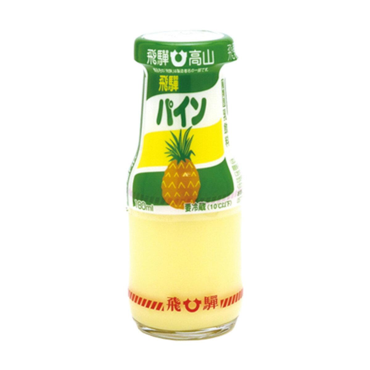 飛騨パイン 瓶