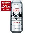アサヒ スーパードライ 500ml×24本(1ケース)