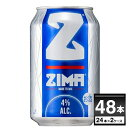 【楽天カード利用+エントリーでポイント最大18倍】ZIMA ジーマ 缶 330ml×48本(2ケース)【送料無料※一部地域は除く】