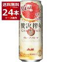 【キャッシュレス5%還元対象】贅沢搾り グレープフルーツ500ml×24本