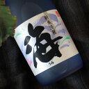海 1800ml 【芋焼酎/大海酒造/うみ】