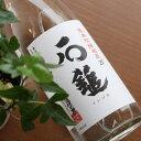 石鎚 純米吟醸 粕取り焼酎 25度 1800ml 【日本酒/石鎚酒造/いしづち】