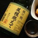 城川郷 特別純米酒 尾根越えて 1800ml 【日本酒/中城本家酒造/しろかわごう】