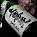 上喜元 純米吟醸 超辛 720ml 【日本酒/酒田酒造/じょうきげん】