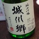 城川郷 純米吟醸 1800ml 【日本酒/中城本家酒造/しろかわごう】