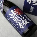 出羽桜 純米吟醸 雄町 1800ml 【日本酒/出羽桜酒造/でわざくら】【箱付き】