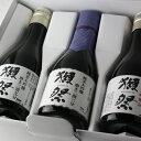 獺祭 おためしセット 180ml×3本入 【日本酒/旭酒造/だっさい】【箱付き】【ギフト お